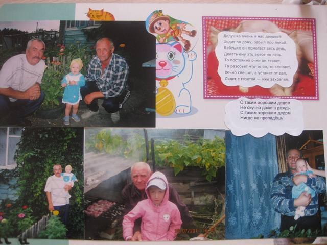 С днём матери открытки на английском